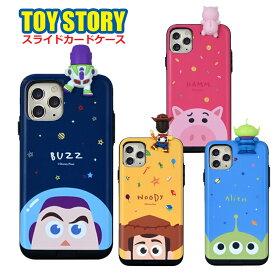 トイストーリー iphone11 ケース iphone11プロ ケース ディズニー フィギュア付ケース iphone11 カード収納 Disney 6色 iphoneXR ケース iphone8 ケース iphoneXS