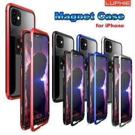 iphone11 ケース LUPHIE 正規品 マグネット バンパー ケース 背面 ケース 強化 9H ガラス ケース 航空アルミニウム ケース iphone11pro ケース 5.8 6.1 インチ ケース 【14日保証あり】