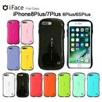 耐衝撃ifaceiphone7Plusケース並行輸入正規品iFaceFirstClassiPhone7PlusケースiPhone6SPlusケース【送料無料】iphone7plusケースiPhone8PlusケースiFaceFirstClassiPhone6Plusケース全11色iPhone7プラスカバーiPhone6Plusカバー