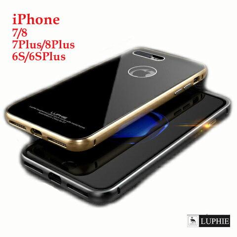 【保護フィルムプレゼント】LUPHIE 正規品 背面9H強化ガラス iPhone8 ケース iPhone7ケース iPhone8Plus ケース iPhone6s ケース iPhone7Plus ケース Galaxy S7 Edge ケース iPhone6sPlus ケース【送料無料】全6色 ブラック ゴールド シルバー ホワイト