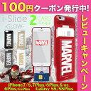 i-slide MARVEL マーベル カード収納 エラー防止シート内蔵 ケース iPhone8 iPhone7 iPhone8plus iPhone7Plus iPhone6s galaxy s8 ケー…