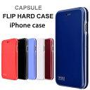 CAPSULE FLIP HARD CASE 手帳型 ハードケース iphone XS iphoneXR XSMax ケース iphone8 iphone7 iphone8plus iphone7 plus ケース ス…