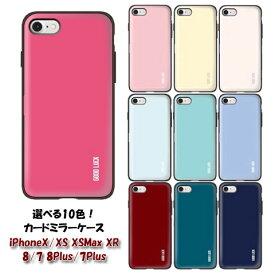 GOOD LUCK DOOR 背面 カード【フィルムプレゼント(iPhone7/8、7+/8+除く)】iphonexsケース カード収納 背面 iphonexsmax ケース ミラー付き おしゃれ スマホケース iphone 8 ケース iPhone8 ケース iPhone8Plus ケース 鏡 ミラー メイク 韓国 ナチュラル マット 薄型