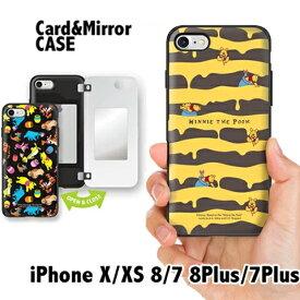 f39739f5fb プーさん pooh WINNIE THE POOH ディズニー カード収納ミラー付ケース iphoneX ケース iphonexs ケース  iPhone8 iPhone8Plus ケース iPhone7 iPhone7Plus ケース 全2種 ...