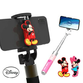 自撮り棒 セルカ棒 ディズニー ミッキー ミニー Bluetooth シャッター disney 【送料無料】全2種 mickey minnie iPhone XS iPhone7 iPhone8 Galaxy android