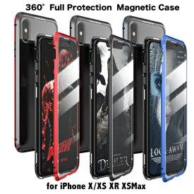 iPhoneXS ケース iphonexsmax iphonexr iphone8 ケース マグネットバンパーケース フルガード 背面強化ガラス 航空アルミニウム クリアケース iphone x LUPHIE正規品 アルミバンパー 9H強化ガラス ワイヤレス充電 送料無料 磁石 全面