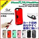 New! PHONEFOAM Golf Original カードケース【送料無料】機種選択 iPhone6〜X iPhone7ケース iPhone7Plusケース Galaxy S8ケース Galax…