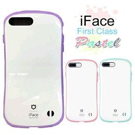 並行輸入正規品 iFace Pastel iPhone7Plus ケース iphone7plusケース iPhone8Plus ケース iPhone6SPlus ケース iphone6+ ケース iFace First Class 全3色 送料無料 iPhone6プラス iPhone7プラスケース アイフェイス パステル 携帯ケース