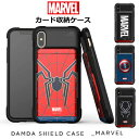 iphonexs ケース マーベル damda スライドカードケース カード収納 背面 アベンジャーズ MARVEL アイアンマン スパイダーマン キャプテ…