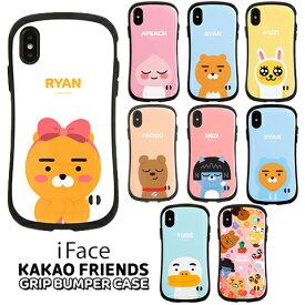 iface カカオフレンズ 並行輸入正規品 KAKAO FRIENDS グリップバンパーケース スマホケース iphonexs iphonexr iPhoneSE(第2世代) ケース iPhone8 iPhone7 iPhone8Plus iPhone7Plus ケース RYAN APEACH MUZI NEO TUBE アピーチ ライアン ムジ 韓国 可愛い カバー