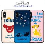 ライオンキングディズニーlionkingカードミラーケースiPhoneXiphonexsiphonexrケースiPhone8iPhone7iPhone8PlusiPhone7Plusケースシンバ可愛いカバーミラーカードライオン・キングアフリカムファサナラプンバァティモン