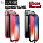 LUPHIEマグネット吸着背面9Hガラス航空アルミiphoneXケースiPhone88Plusiphone7iPhone7PlusiPhone6iPhone6sケースクリア送料無料