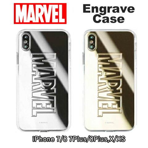 アベンジャーズ MARVEL マーベル Engrave Case iphonexsケース iphone x ケース iphone8 iphone8plus iphone7 iphone7plus 【送料無料】 全2色 iPhoneXS アイホンテン アイフォン10 携帯カバー