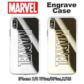 アベンジャーズ MARVEL マーベル Engrave Case iphonexs ケース iphone xr ケース iphone8 iphone8plus iphone7 iphonexsmax 【送料無料】 全2色 iPhoneXS アイフォン10 携帯カバー