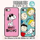 iphonexs ケース スヌーピー スマホケース peanuts カード収納 ミラー付き 背面 snoopy カードケース iphone8 iphonexr iphonexsmax ケ…