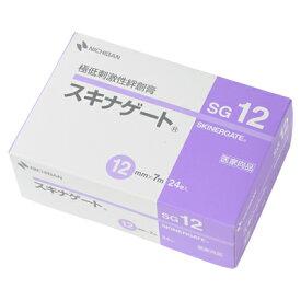 【ニチバン】スキナゲート下まつげ固定用 1ケース (24巻)