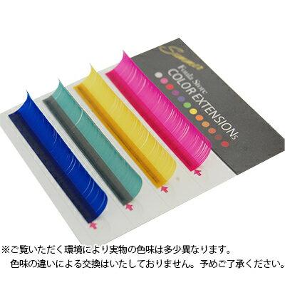 【Foula】カラーエクステ 4列シート サマー Dカール 12mm×0.15mm