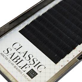 【amass Bona】クラシックセーブル フラットタイプ Cカール 11mm×0.15mm
