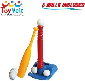 トイベルト ティーボールセット Toyvelt バッティング 野球 トレーニング バット ボール