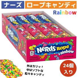 ナーズロープキャンディ 24個  Nerds Rope Rainbow Candy ロープグミ NerdsRopeキャンディロープキャンディまとめ買い