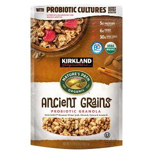 Kirkland Signature Ancient Grain Organic Granola / カークランドシグネチャー オーガニック アンシェント グレイン プロバイオティック グラノーラ 1kg(35.3oz)