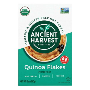 Ancient Harvest Organic Gluten Free Quinoa Flakes / アンシェント ハーベスト オーガニック キヌア フレーク グルテンフリー 340g(12oz)
