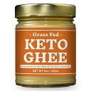 レインボーファームズ 精製バター ギーバター グラスフェッド ギーオイル フレンチバター Rainbow Farms Grass-Fed Ghee Butter glass jar 9oz 266g