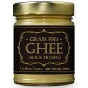 レインボーファームズ 精製バター ギーバター グルメシリーズ ブラックトリュフ味 Rainbow Farms Gourmet Ghee Butter Black Truffle 9oz 266g