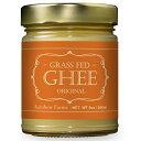 レインボーファームズ 精製バター グルメシリーズ オリジナル・ギーバター グラスフェッド ギーオイル 高品質 フランス産セーブルバター Rainbow Farms Grass-Fed Ghee But