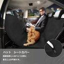 ドライブシート ペットシート 犬 車 カーシート ドライブ カー用品 車用 防水 猫 カバー シート おしゃれ ペット用 後…