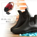 レインブーツ レディース ショート おしゃれ ショートブーツ 長靴 サイドゴア ブーティ 送料無料 軽い 軽量 完全防水 …