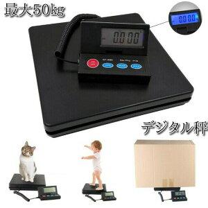 はかり デジタル 秤 50kgまで軽量可能 キッチン 小型 業務用 電子秤 デジタルスケール 電子天秤 5kg 10kg 20kg 30kg おしゃれ 計量部分 モニター 分離 見やすい デジタルはかり キッチンスケール 計