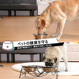 犬 猫 食器 スタンド 早食い防止 ステンレス おしゃれ 食器台 犬用食器 水飲み 給水器 ペット