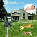 猫よけ 超音波 フラッシュライト 強力タイプ ソーラー 庭 動物撃退器 猫除け 猫対策 猫退治 猫よけグッズ カラスよけ…
