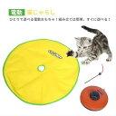 猫 おもちゃ ねずみ 猫おもちゃ マウス 猫じゃらし 運動不足 ストレス 解消 電動
