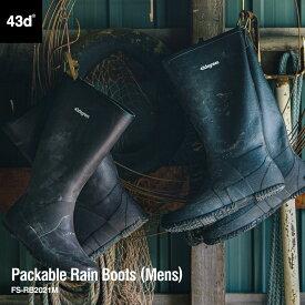 レインブーツ メンズ ロング 43DEGREES Packable RainBoots パッカブル 長靴 おしゃれ 軽量 折りたたみ バイク ワークブーツ 作業靴 ブラック ブラウン 43d FS-RB2021M