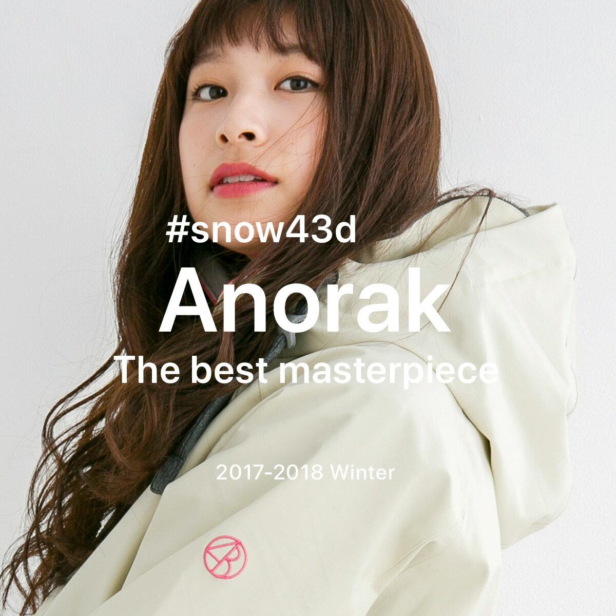 スノーボードウェア レディース スキーウェア 上下 セット 43DEGREES 新作 スノボウェア スノーボード ウェア スノボ スノボー ウエア Anorak 2017-18 アノラック