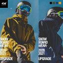 43DEGREES スノーボードウェア スキーウェア メンズ ジャケット パンツ 上下 セット スノボウェア スキー スノーボー…
