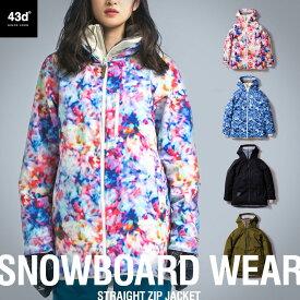 【スペシャル価格!】スノーボードウェア レディース スキーウェア ジャケット 43DEGREES ストレッチ スノボウェア スノーボード ウェア スノボ スノボーウエア スノーウェア 2020-2021モデル 20-21 新作 大きいサイズ