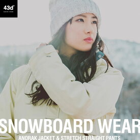 スノーボードウェア レディース 上下 スキーウェア 上下セット 43DEGREES アノラック ジャケット ストレッチ パンツ セット スノボウェア スノーボード ウェア スノボ スノボーウエア スノーウェア 2020-2021モデル 20-21 新作