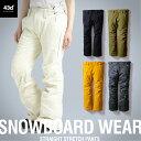 スノーボードウェア レディース スキーウェア ストレッチ パンツ 43DEGREES スノボウェア スノーボード ウェア スノボ スノボーウエア スノーウェア 2020-2021モデル 20-21 新作 大きいサイズ