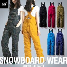 【スペシャル価格!】スノーボードウェア レディース スキーウェア ストレッチ ビブパンツ 43DEGREES スノボウェア スノーボード ウェア スノボ スノボーウエア スノーウェア 2020-2021モデル 20-21 新作 大きいサイズ