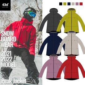 【新作予約特典付】43DEGREES メンズ スノーボードウェア ジャケット 2021-2022モデル Peak Jacket スキーウェア スノボウェア スノーボード スキー スノボ スノボー ウェア ウエア 大きい レディース ユニセックス 新作 43d