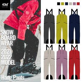 【早期購入特典付】43DEGREES メンズ スノーボードウェア ビブパンツ 2021-2022モデル Hang Pants スキーウェア スノボウェア スノーボード スキー スノボ スノボー ウェア パンツ ウエア 大きい レディース ユニセックス 新作 43d