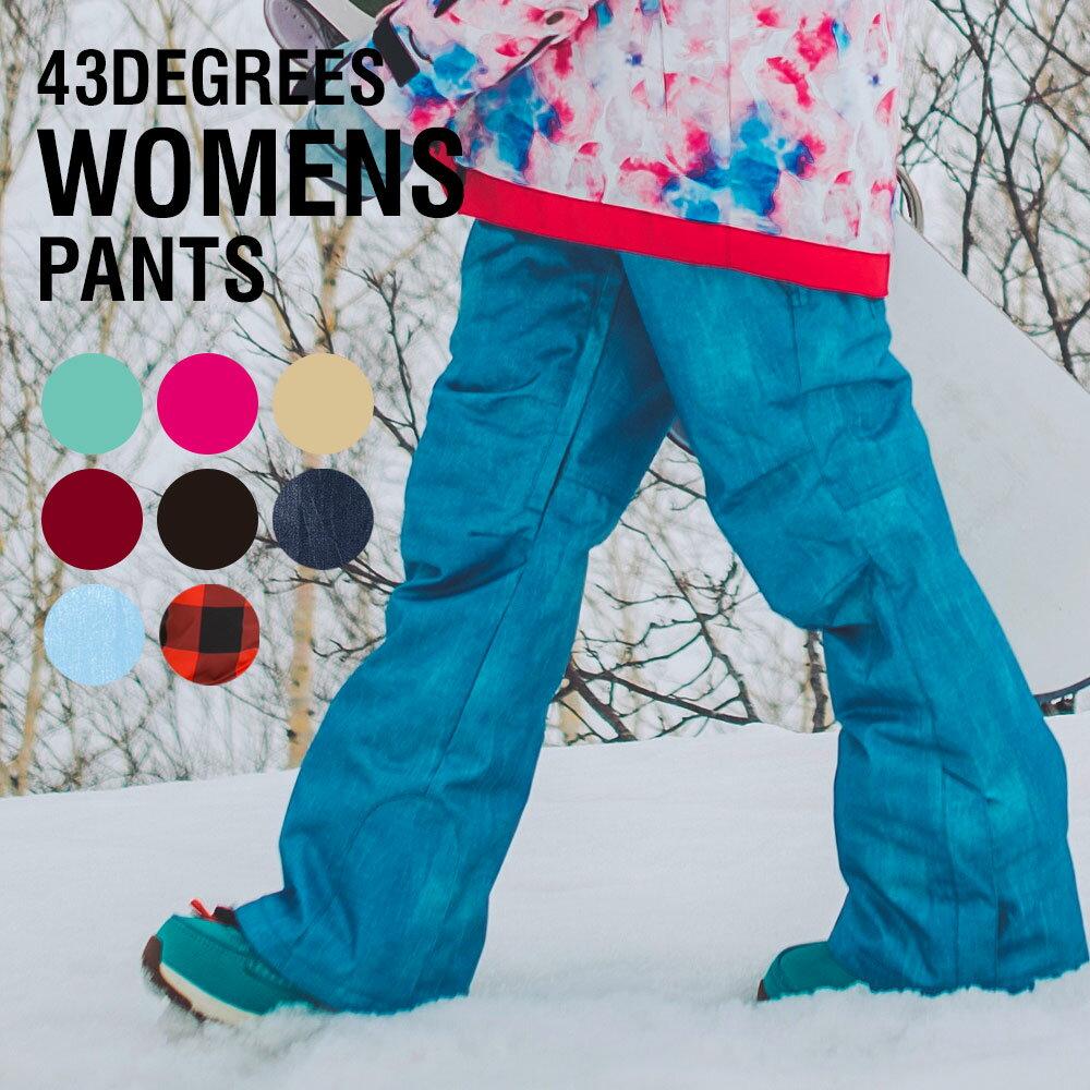 スノーボードウェア レディース スキーウェア パンツ単品 43DEGREES 新作 スノボウェア スノーボード ウェア スノボ スノボー ウエア【セール品の為交換・返品不可】