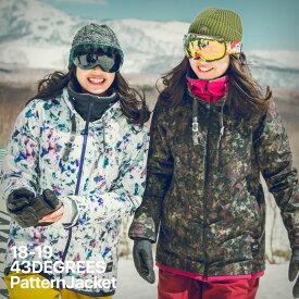 【SALE】43DEGREES スノーボードウェア スキーウェア ジャケット単品 レディース スノボウェア スノーボード ウェア スノボ ボードウエア 大きいサイズ 【返品・交換不可】