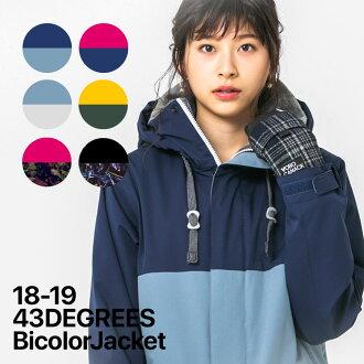 Women's 43DEGREES Bicolor Jacket / Snowboard wear / Ski wear / Snow Jacket / 2018-2019 model new work