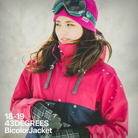 【セール】43DEGREES スノーボードウェア スキーウェア ジャケット単品 レディース スノボウェア スノーボード ウェア スノボ ボードウエア 大きいサイズ 【交換・返品不可】
