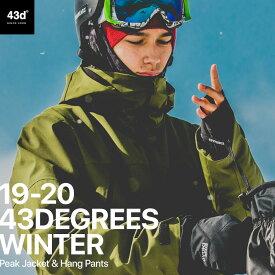 スキーウェア スノーボードウェア メンズ ジャケット パンツ 上下 セット 43DEGREES スノボウェア スキー スノーボード ウェア スノボ スノボー ウエア レディース Peak Jacket & Hang Pants 2019-20