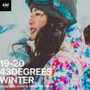 スノーボードウェア 43DEGREES スキーウェア 上下セット レディース 2019-2020モデル ストレートジップジャケット+ス…